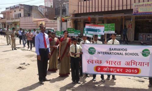sarvyog-internatinol-school-swatch-bharat (5)