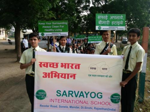 sarvyog-internatinol-school-swatch-bharat (6)