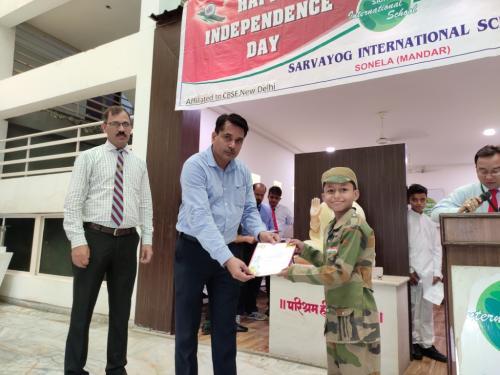 sarvyog-international-school-independence-day-celebration (12)