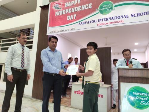 sarvyog-international-school-independence-day-celebration (13)