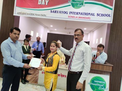 sarvyog-international-school-independence-day-celebration (14)