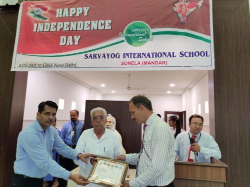sarvyog-international-school-independence-day-celebration (15)